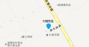 湘潭天虹店